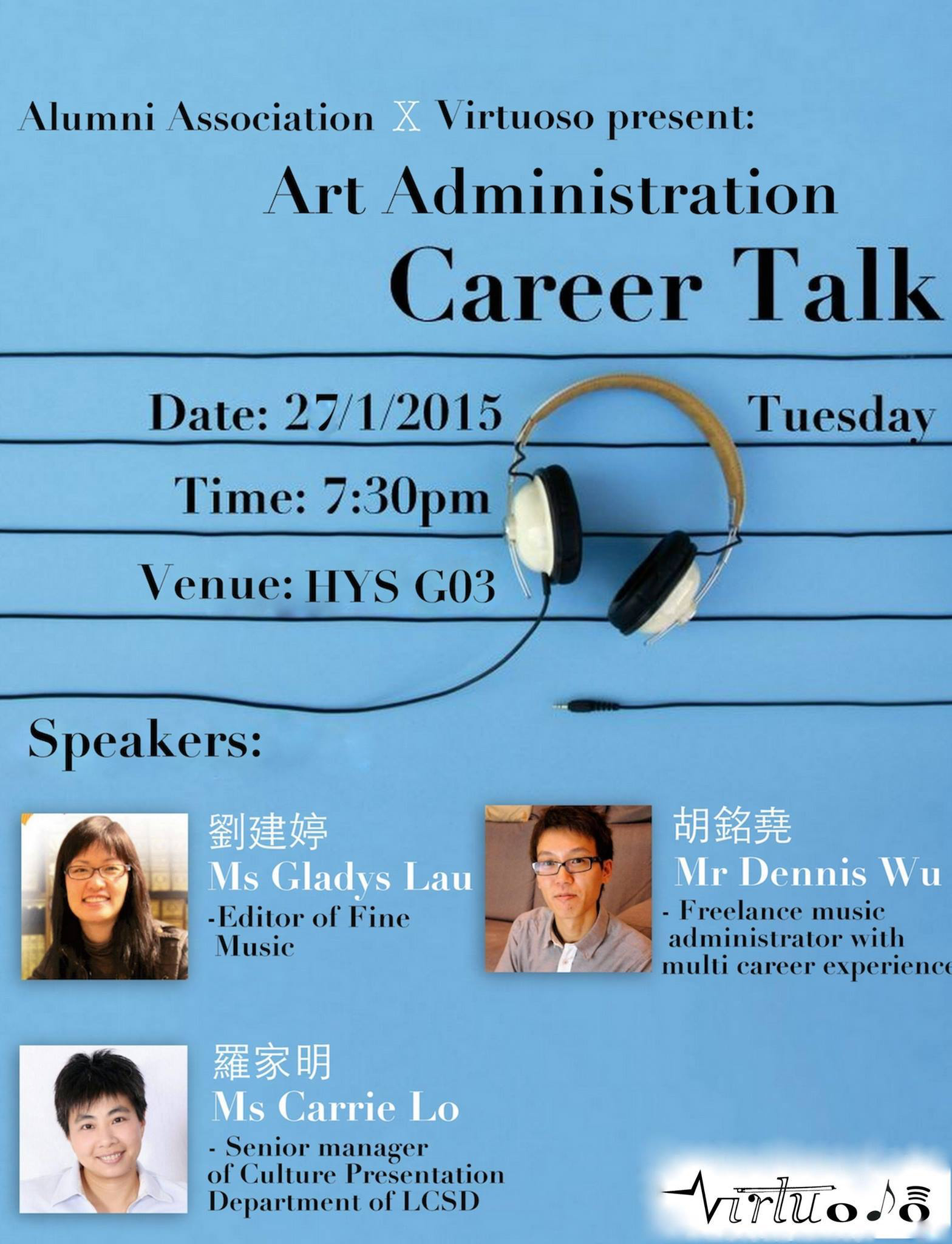 Career Talk 1_2015