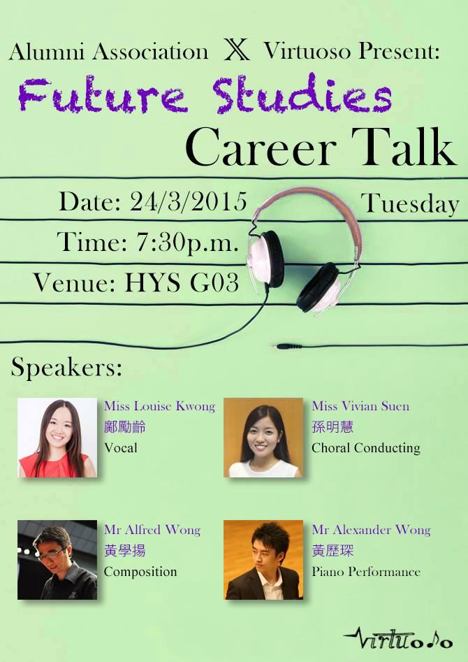 Career Talk 3 2015